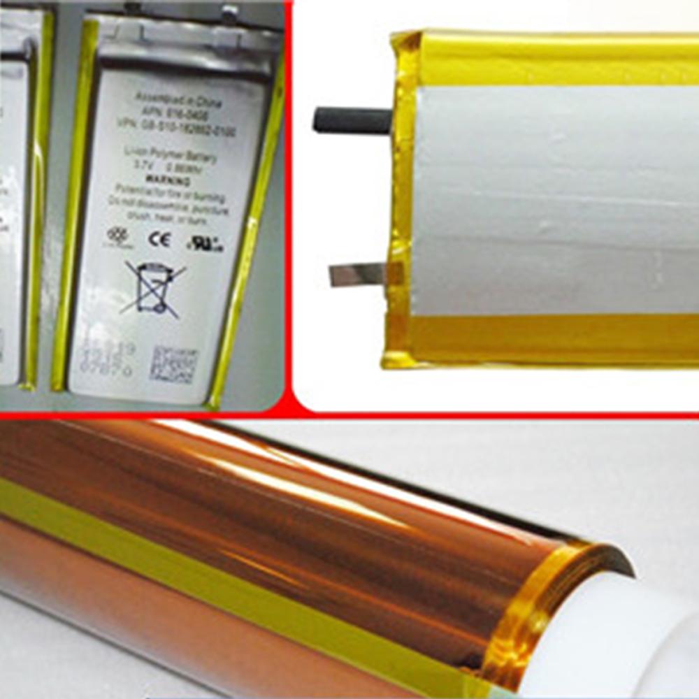 锂电池PACK胶带
